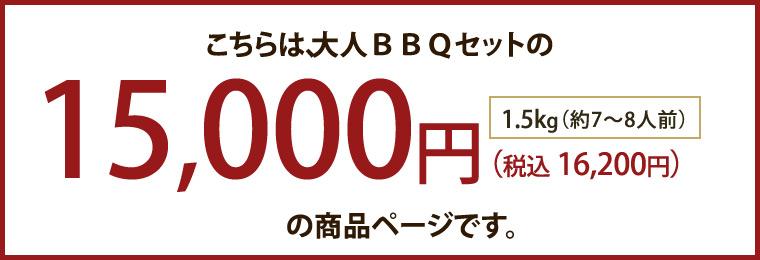 5000円ページ